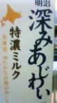 200911260148000.jpg