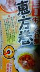 201002032158000.jpg